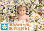 malchik_2_0.jpg